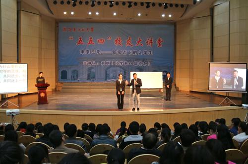 金狮贵宾会官网 4