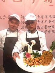 学府餐厅《宫爆凤梨虾》