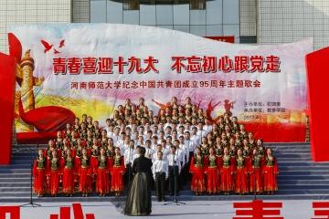 百盛老虎机娱乐官网2017双歌大赛宣...