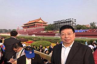 常俊标受邀参加庆祝中华人民共和...