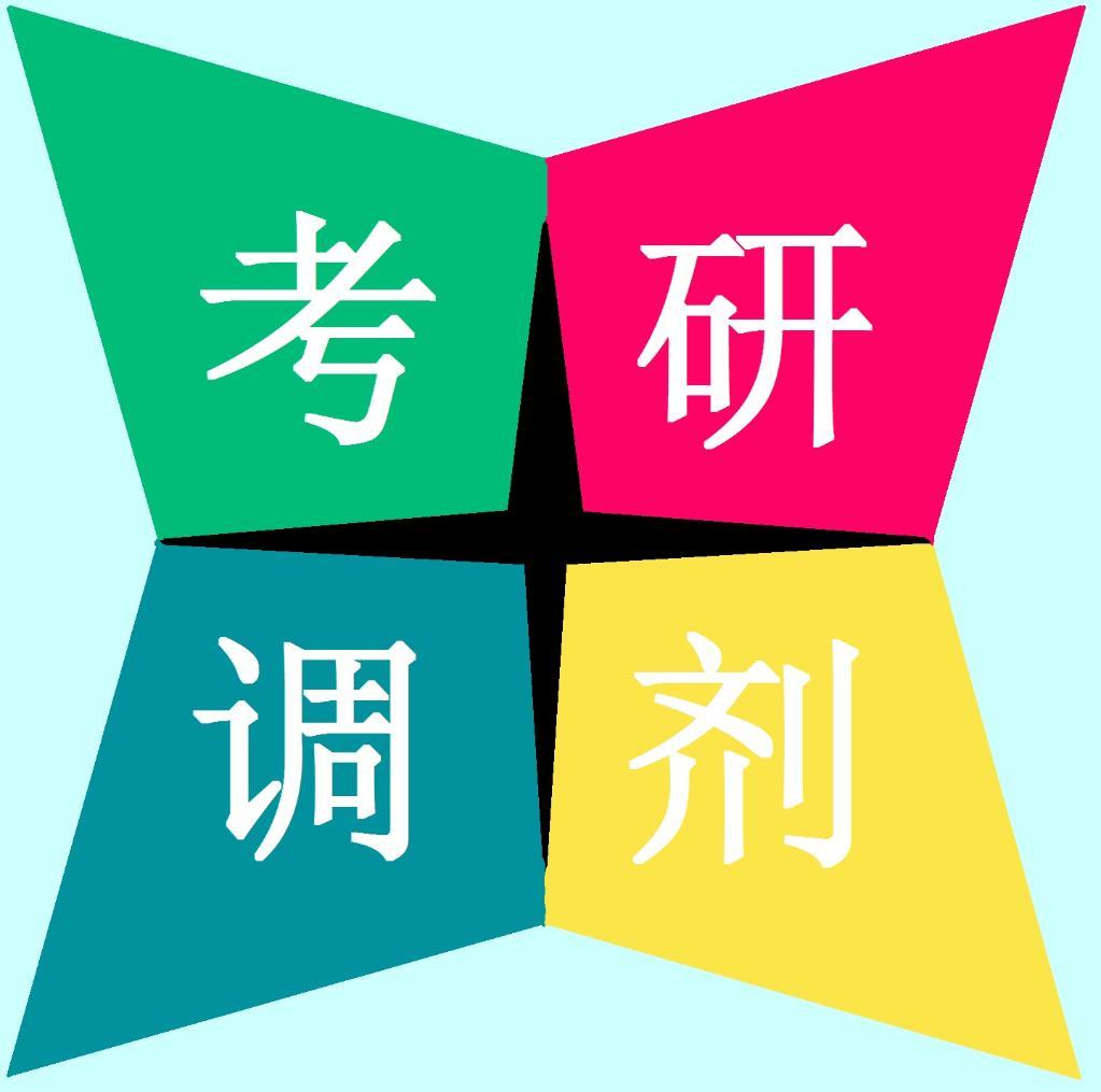 河南师范大学河南师范大学水产学院2016年硕士研究生招生调剂信息