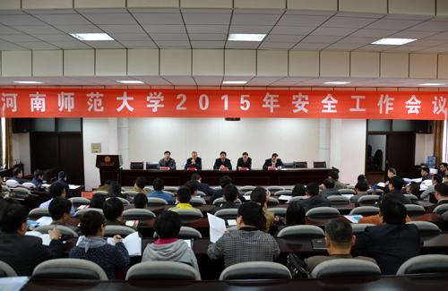 北京pk赛车官网直播 1