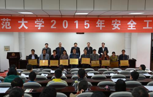 北京pk赛车官网直播 2