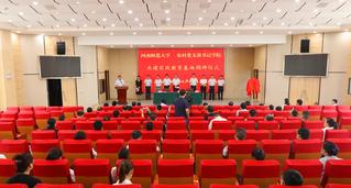 """""""易胜博ysb体育——农村党支部书..."""