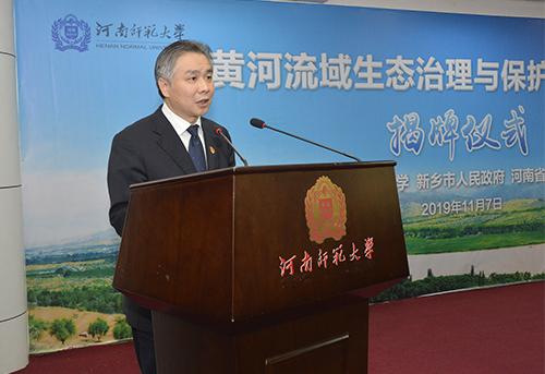 新乡市人民政府副市长王占波讲话