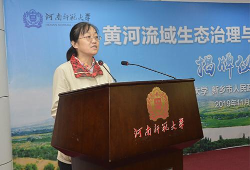 河南省科技厅社会发展处处长张芳讲话