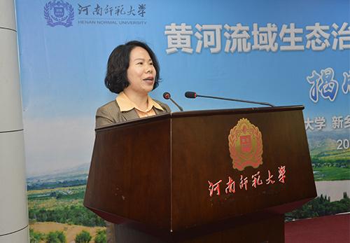 河南省科学院副院长孙爱芳讲话