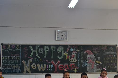 附属小学各班办元旦黑板报喜迎新年-河南师范大学附属小学元旦黑板报