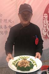 天天美食餐厅《核桃烩虾仁》