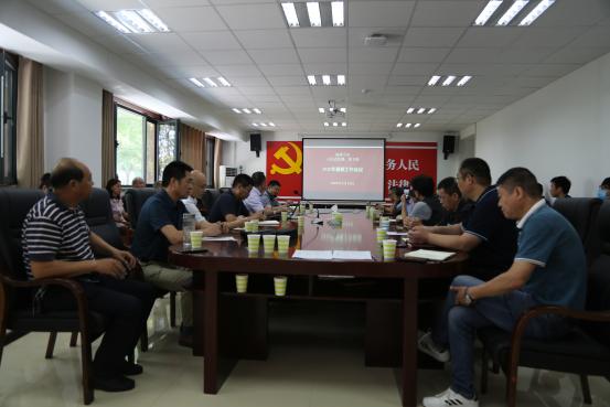 大学保卫处工作总结_郑州大学人民武装部、保卫处召开2020年暑期工作会议