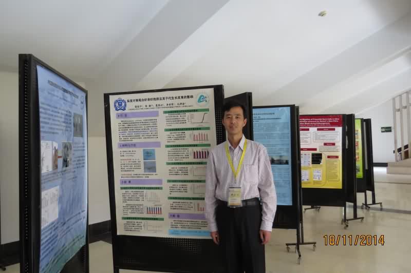 会议由中国动物学会主办,广东省动物学会,中山大学,广东省昆虫研究所