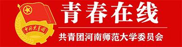 百盛老虎机娱乐官网